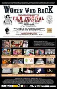 WWRFilmFestPoster2012